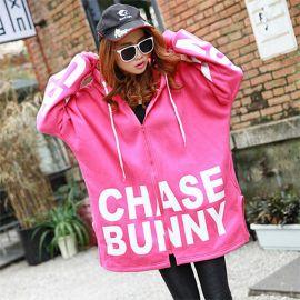 Tyylikäs naisten iso Chase Bunny huppari